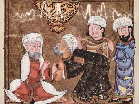 AL-HALLĀDSCH, der Große Sufi-Meister