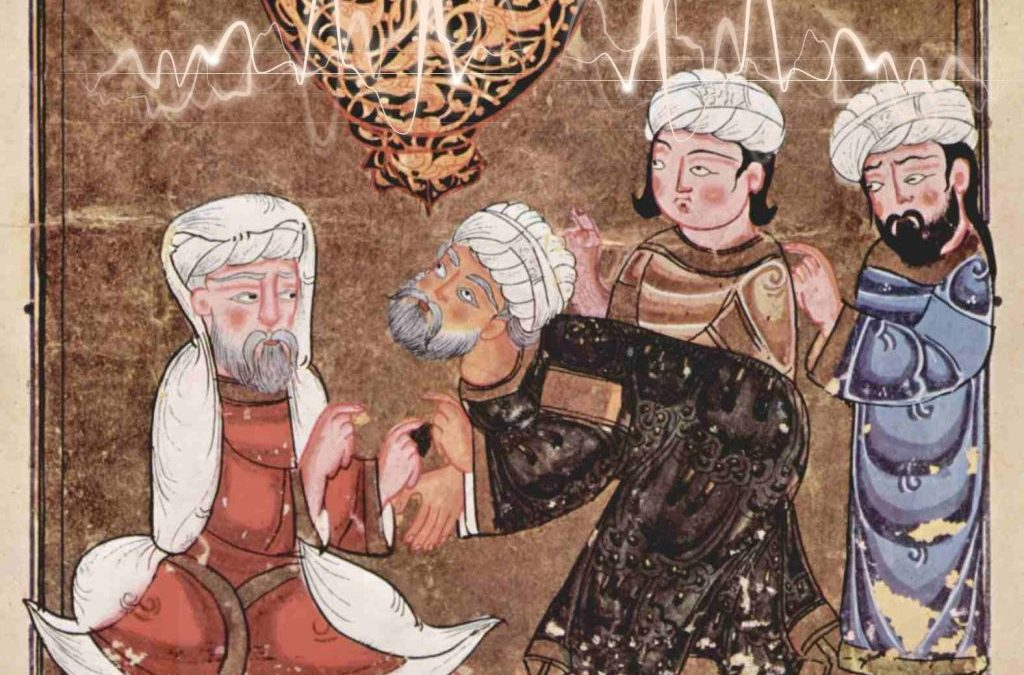 AL HALLAJ le Grand Maître Soufi
