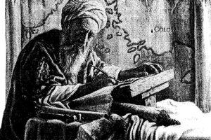 AL HALLAJ le Grand Maître Soufi 1