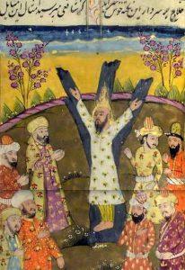 AL HALLAJ le Grand Maître Soufi 2