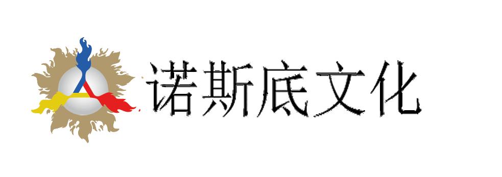 GNOSIS-01 - logo chino